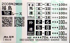 80706-f12.jpg