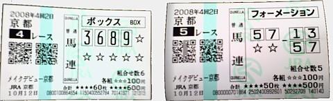 81012-79.jpg