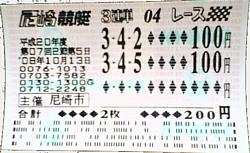 81013-03.jpg