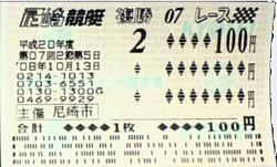 81013-06p.jpg