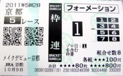 11010-01.jpg