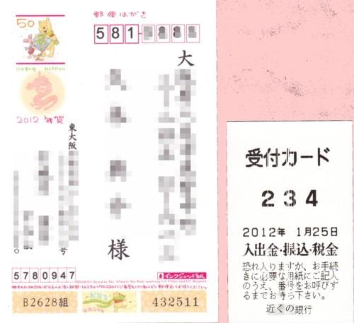 20125-83.jpg