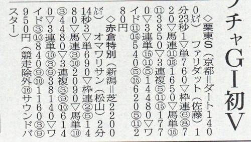 20514-501.jpg